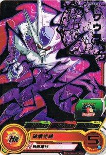 ドラゴンボールヒーローズ UM2-038 クウラ R