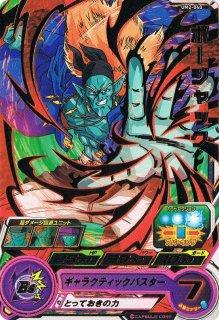 ドラゴンボールヒーローズ UM2-040 ボージャック R