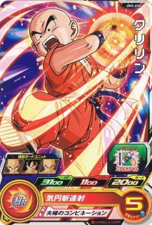 ドラゴンボールヒーローズ UM2-050 クリリン C