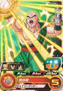 ドラゴンボールヒーローズ UM2-052 天津飯 C
