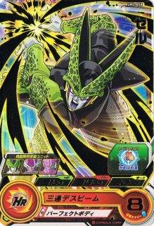 ドラゴンボールヒーローズ UM2-058 セル R