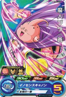 ドラゴンボールヒーローズ UM2-059 魔人ブウ:善 C