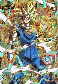 ドラゴンボールヒーローズ UM2-CP1 ベジット CP
