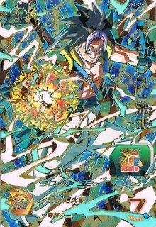 ドラゴンボールヒーローズ UM2-CP4 ゴハンクス:未来 CP