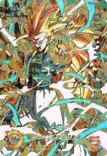 ドラゴンボールヒーローズ UM2-CP5 ゴテンクス:青年期 CP