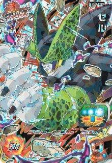ドラゴンボールヒーローズ UM2-FCP7 セル FCP