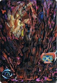 スーパードラゴンボールヒーローズ UM3-SEC2 カンバー UR