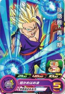 スーパードラゴンボールヒーローズ UM3-003 孫悟飯:青年期 C