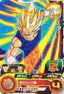 スーパードラゴンボールヒーローズ UM3-004 ベジータ C
