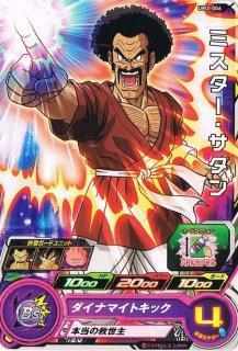 スーパードラゴンボールヒーローズ UM3-006 ミスター・サタン C