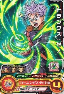 スーパードラゴンボールヒーローズ UM3-009 トランクス:ゼノ C