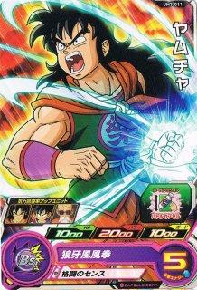 スーパードラゴンボールヒーローズ UM3-011 ヤムチャ C