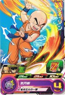 スーパードラゴンボールヒーローズ UM3-015 クリリン C