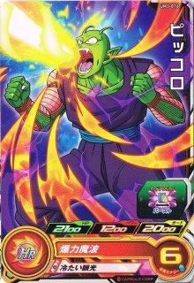 スーパードラゴンボールヒーローズ UM3-016 ピッコロ C