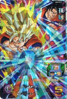 スーパードラゴンボールヒーローズ UM3-017 孫悟空 SR