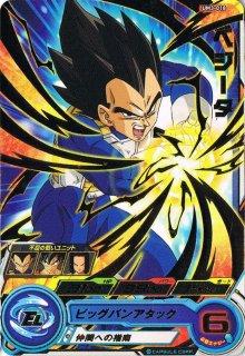 スーパードラゴンボールヒーローズ UM3-018 ベジータ R