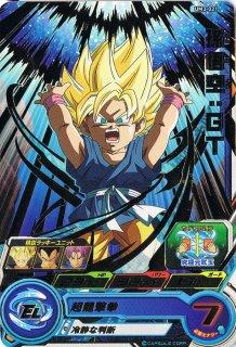 スーパードラゴンボールヒーローズ UM3-021 孫悟空:GT R