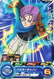 スーパードラゴンボールヒーローズ UM3-023 トランクス:GT C