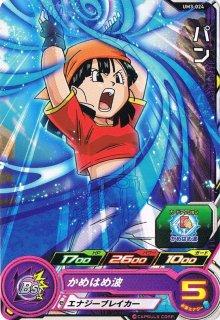 スーパードラゴンボールヒーローズ UM3-024 パン C