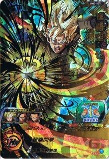スーパードラゴンボールヒーローズ UM3-025 孫悟空:ゼノ UR