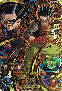 スーパードラゴンボールヒーローズ UM3-026 孫悟飯:ゼノ UR