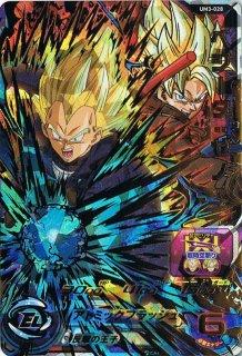 スーパードラゴンボールヒーローズ UM3-028 ベジータ:ゼノ UR