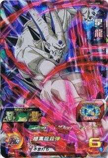 スーパードラゴンボールヒーローズ UM3-029 一星龍 SR
