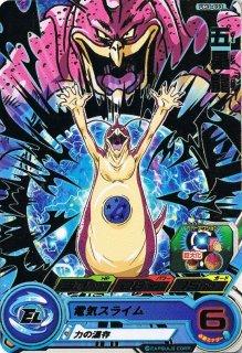 スーパードラゴンボールヒーローズ UM3-033 五星龍 R