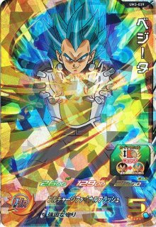 スーパードラゴンボールヒーローズ UM3-039 ベジータ SR