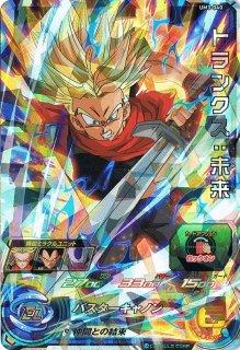 スーパードラゴンボールヒーローズ UM3-040 トランクス:未来 SR