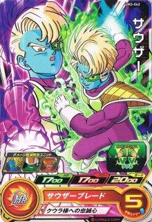 スーパードラゴンボールヒーローズ UM3-042 サウザー C