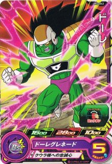 スーパードラゴンボールヒーローズ UM3-043 ドーレ C
