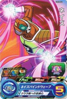 スーパードラゴンボールヒーローズ UM3-044 ネイズ C