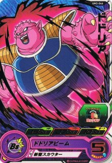 スーパードラゴンボールヒーローズ UM3-046 ドドリア R
