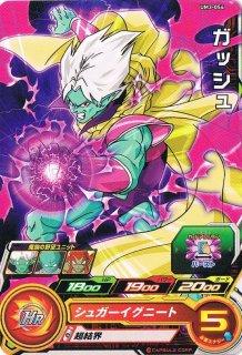 スーパードラゴンボールヒーローズ UM3-054 ガッシュ C
