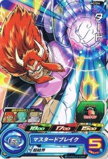 スーパードラゴンボールヒーローズ UM3-056 タード C