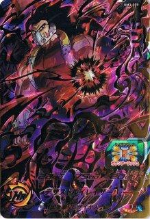スーパードラゴンボールヒーローズ UM3-059 カンバー UR