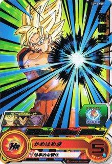 スーパードラゴンボールヒーローズ UM3-060 孫悟空 R