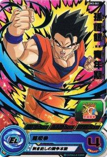 スーパードラゴンボールヒーローズ UM3-061 孫悟飯:青年期 R
