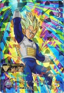 スーパードラゴンボールヒーローズ UM3-062 ベジータ SR