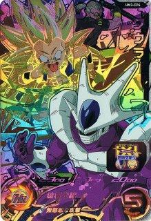 スーパードラゴンボールヒーローズ UM3-CP6 クウラ CP
