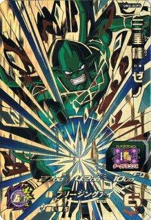 スーパードラゴンボールヒーローズ UM3-XCP3 三星龍:ゼノ XCP