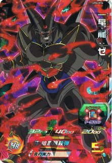 UM4-034 一星龍:ゼノ SR