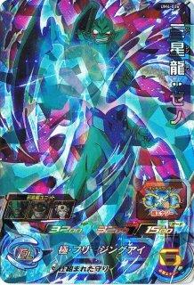 UM4-036 三星龍:ゼノ SR