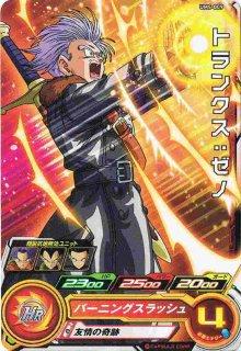 UM5-009 トランクス:ゼノ C