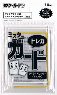 ミスターガード/アーケードローダー【ジャスト】黄