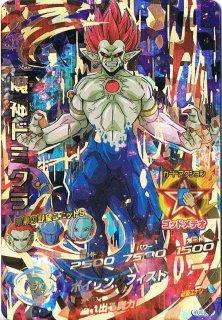 UM11-HGD10-SEC CP 魔神ドミグラ UR【再録】