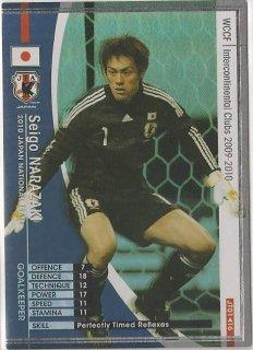 WCCF 09-10   JT01  セイゴウ・ナラザキ