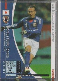 WCCF 09-10   JT04  マルクス・トゥーリオ・タナカ