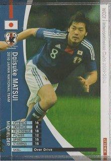 WCCF 09-10   JT10  ダイスケ・マツイ